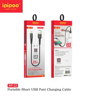 Ipipoo-KP-22-Fast-Charging-Data-Cable Charging-Cable